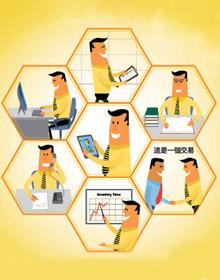 Landing a Job in Logistics -- DIALOG Newsletter from Inbound